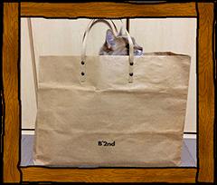 紙袋マックス